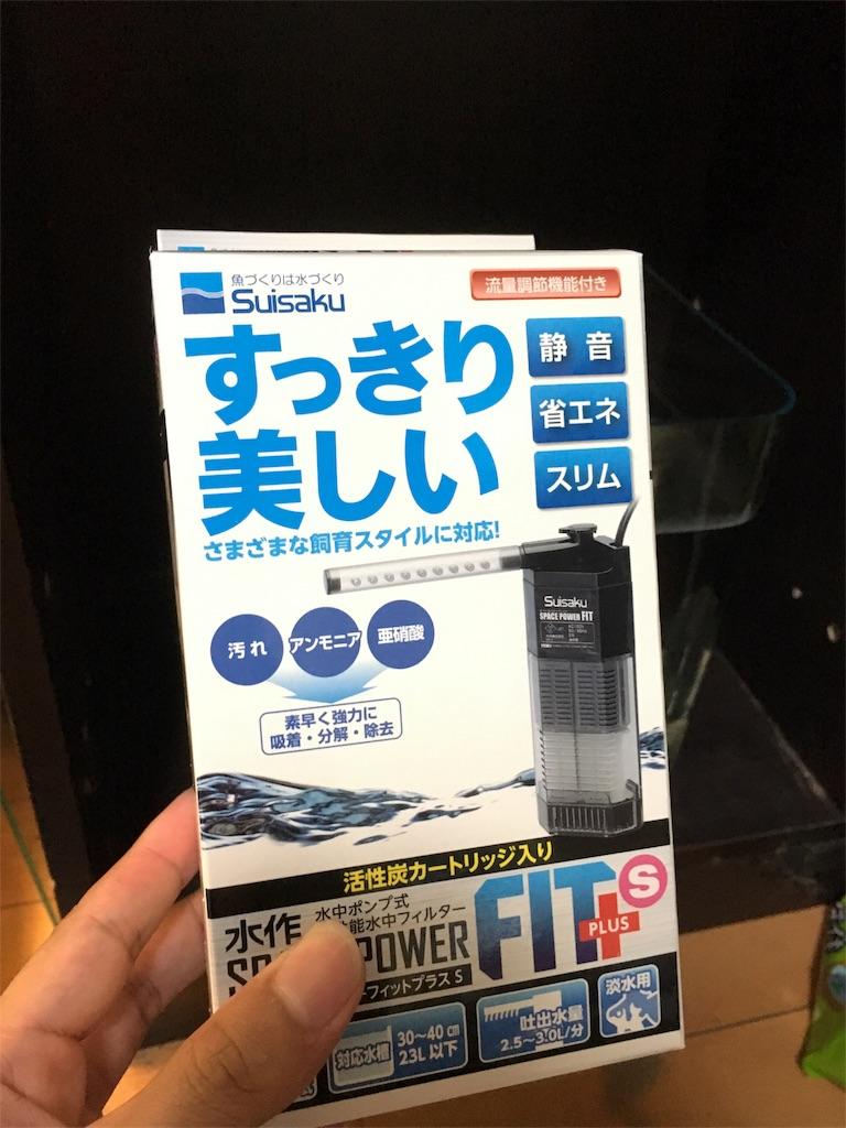 f:id:yoshik0515:20170622151744j:plain