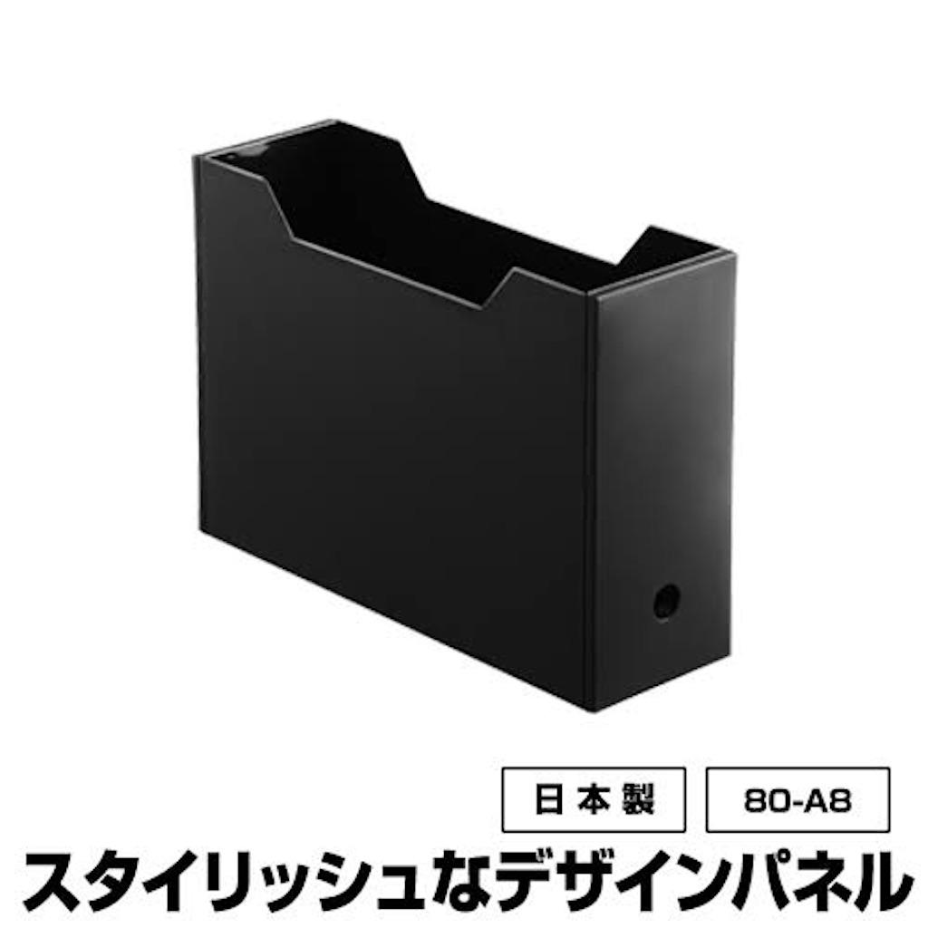 f:id:yoshik35:20210404102329j:image