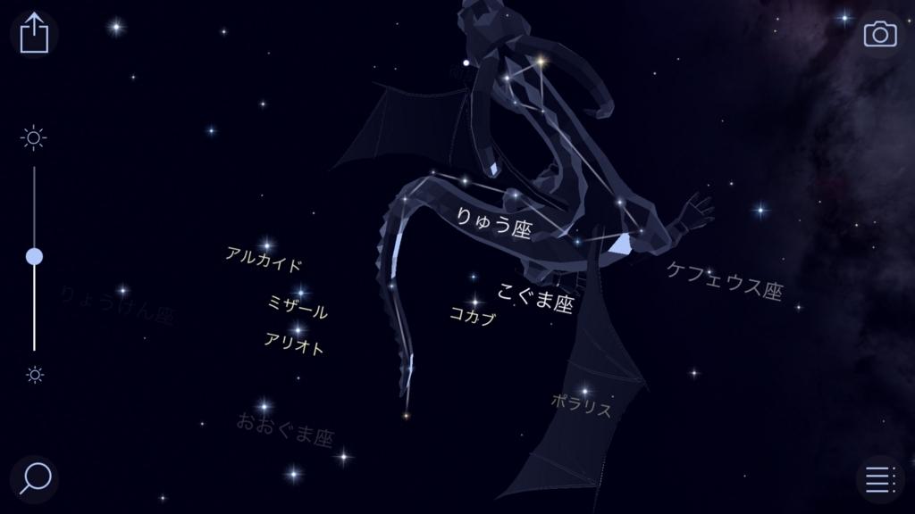 f:id:yoshik7:20180805212724j:plain