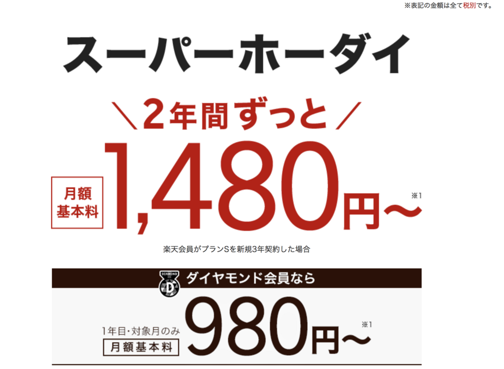 f:id:yoshik7:20180824214059p:plain