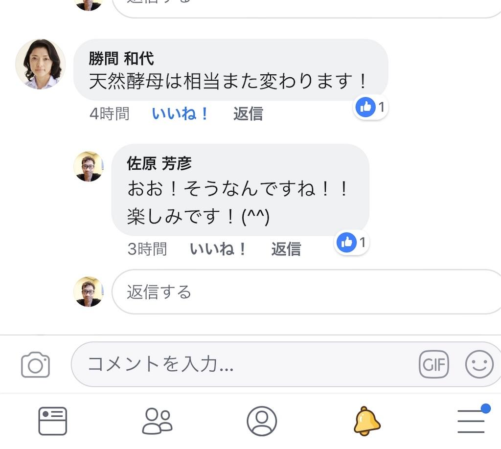 f:id:yoshik7:20180830115157j:image