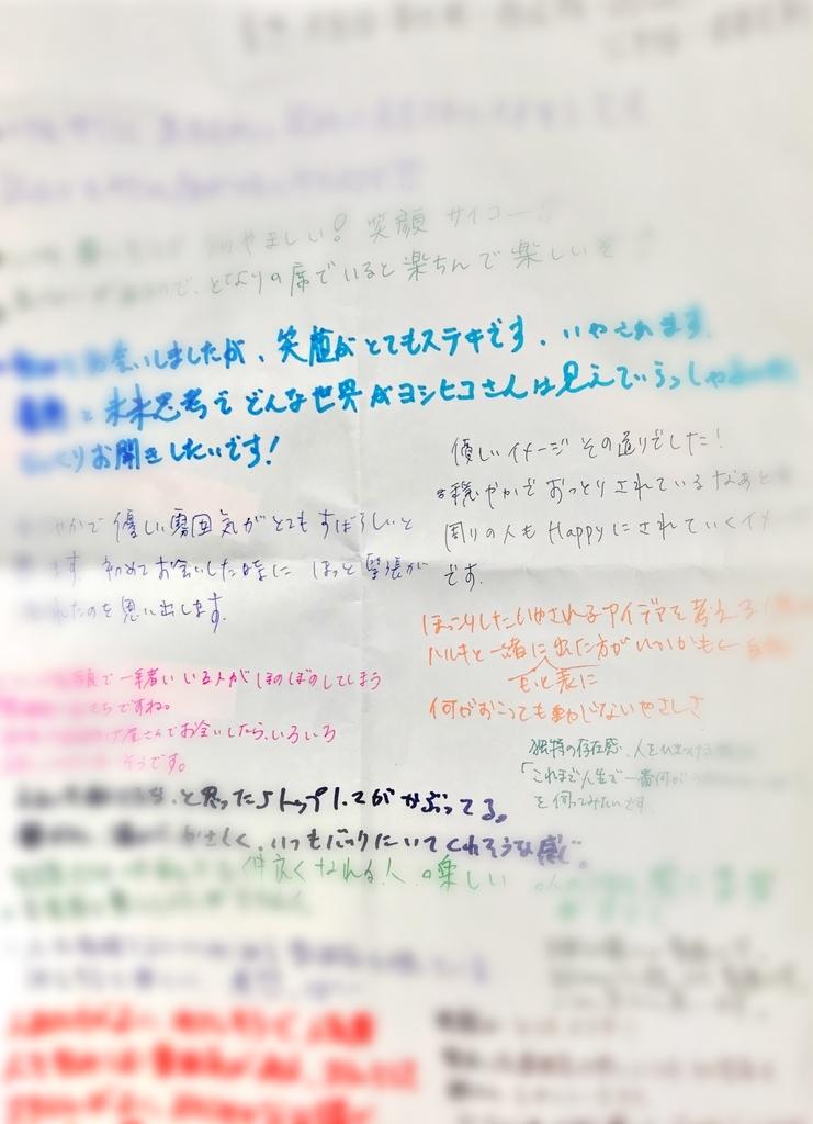 f:id:yoshik7:20180902215857j:plain
