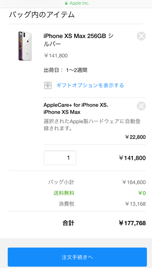 f:id:yoshik7:20180915203741j:plain