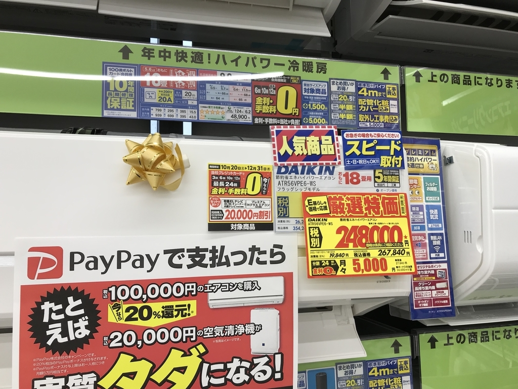 f:id:yoshik7:20181204145732j:plain