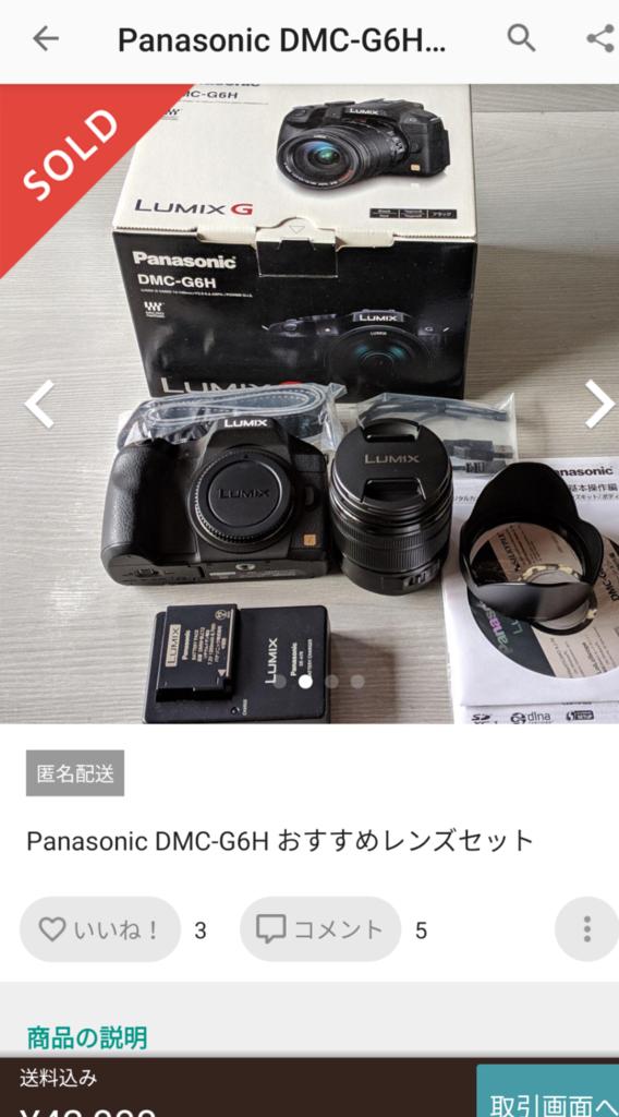 f:id:yoshik7:20190103221406p:plain