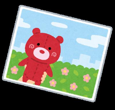 f:id:yoshika1205:20191111145140p:plain