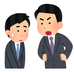 f:id:yoshika1205:20191111150258p:plain