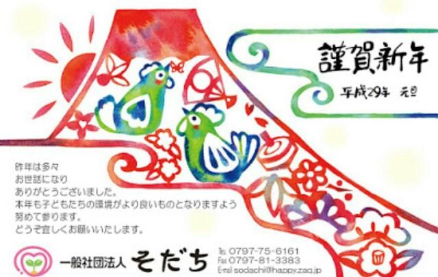 f:id:yoshikachang:20170102150017j:plain
