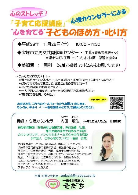 f:id:yoshikachang:20170111201852j:plain