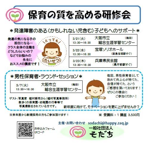 f:id:yoshikachang:20170210230121j:plain