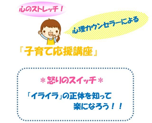 f:id:yoshikachang:20170213223603j:plain