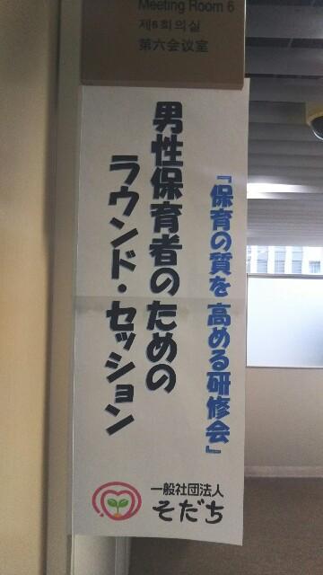 f:id:yoshikachang:20170307235810j:plain