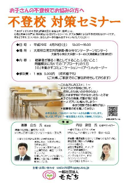 f:id:yoshikachang:20170320221313j:plain