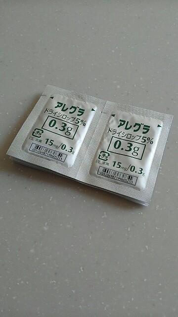 f:id:yoshikamama:20160805140305j:image