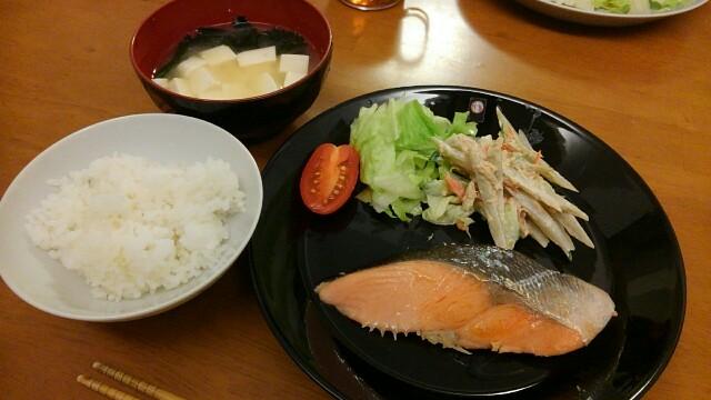 f:id:yoshikamama:20161229164525j:image