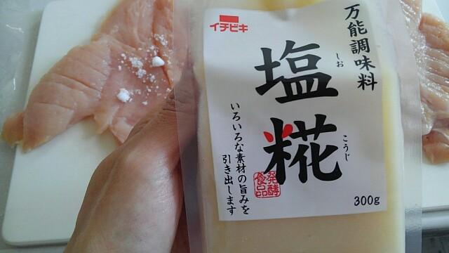 f:id:yoshikamama:20170610123009j:image