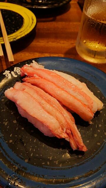 f:id:yoshikamama:20170806065726j:image