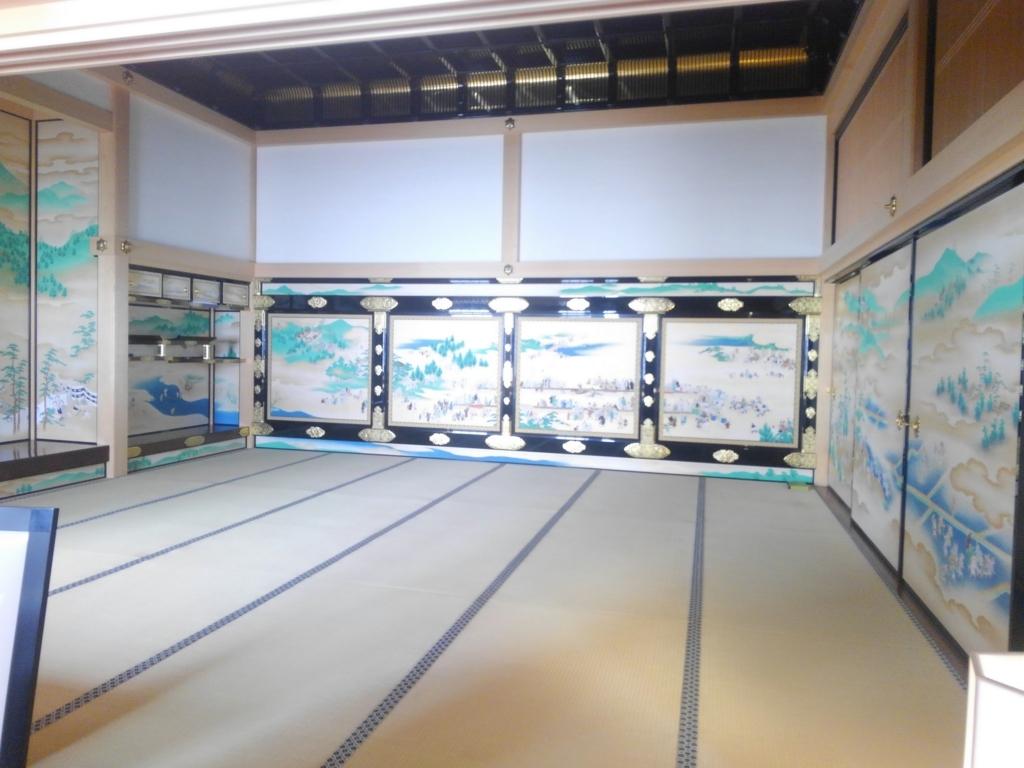 f:id:yoshikamama:20180104182626j:plain