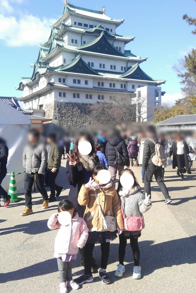 f:id:yoshikamama:20180104182819j:plain