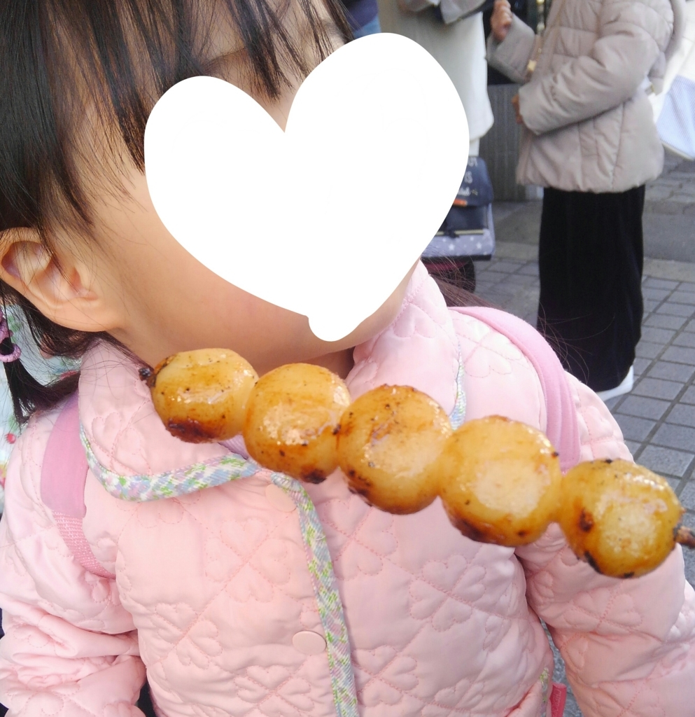 f:id:yoshikamama:20180105181556j:plain