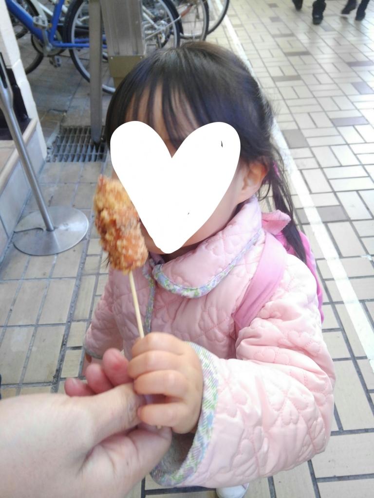 f:id:yoshikamama:20180105181722j:plain