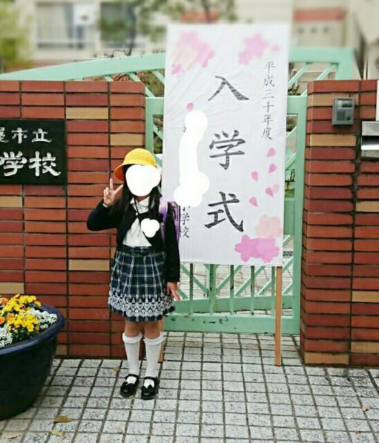 f:id:yoshikamama:20180413111458j:image