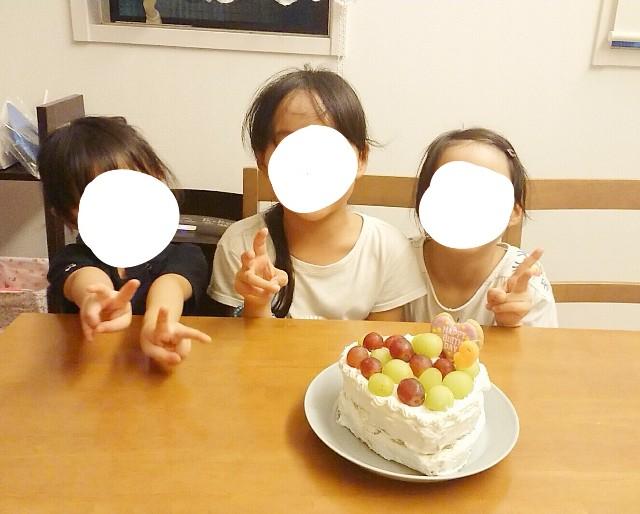f:id:yoshikamama:20180920105018j:image