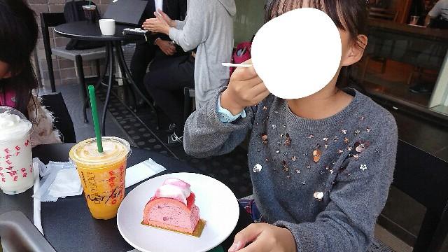 f:id:yoshikamama:20191124175716j:image