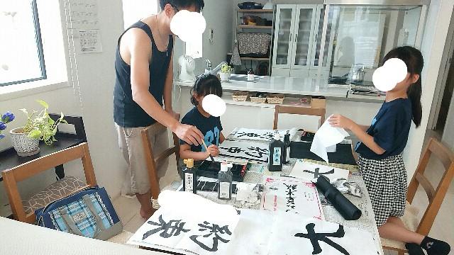 f:id:yoshikamama:20200813163616j:image