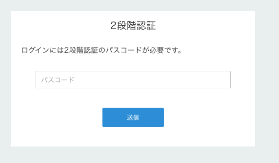 f:id:yoshikata0712:20171025115530p:plain