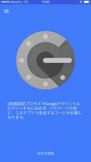 f:id:yoshikata0712:20171025115539p:plain