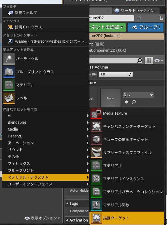 f:id:yoshikata1990:20170311164123p:plain