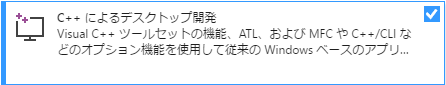 f:id:yoshikata1990:20170430085803p:plain