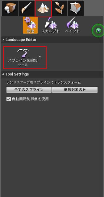 f:id:yoshikata1990:20180226232951p:plain