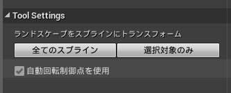 f:id:yoshikata1990:20180227000005p:plain