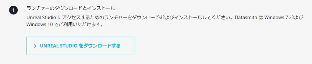 f:id:yoshikata1990:20180331162905p:plain