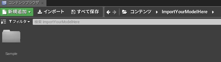 f:id:yoshikata1990:20180331181902p:plain