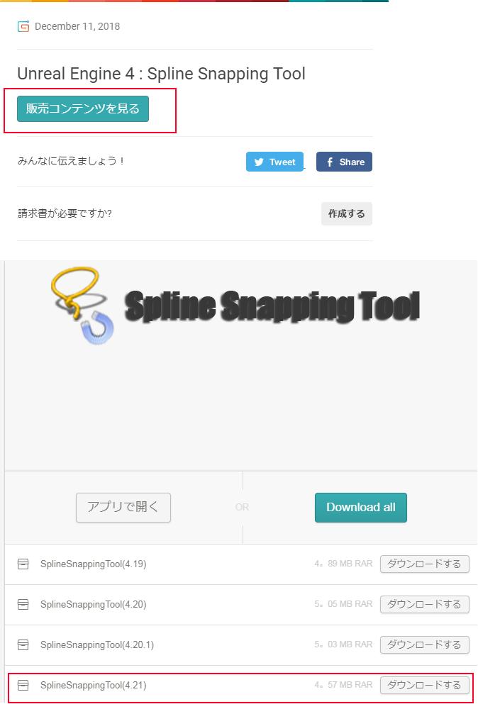 f:id:yoshikata1990:20181216083641p:plain