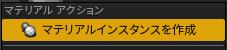 f:id:yoshikata1990:20190526091417p:plain