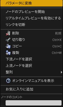 f:id:yoshikata1990:20190526101052p:plain