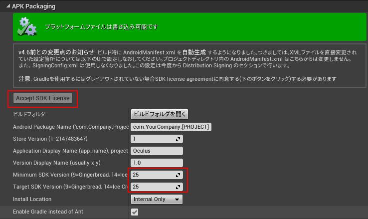 f:id:yoshikata1990:20190615161101p:plain