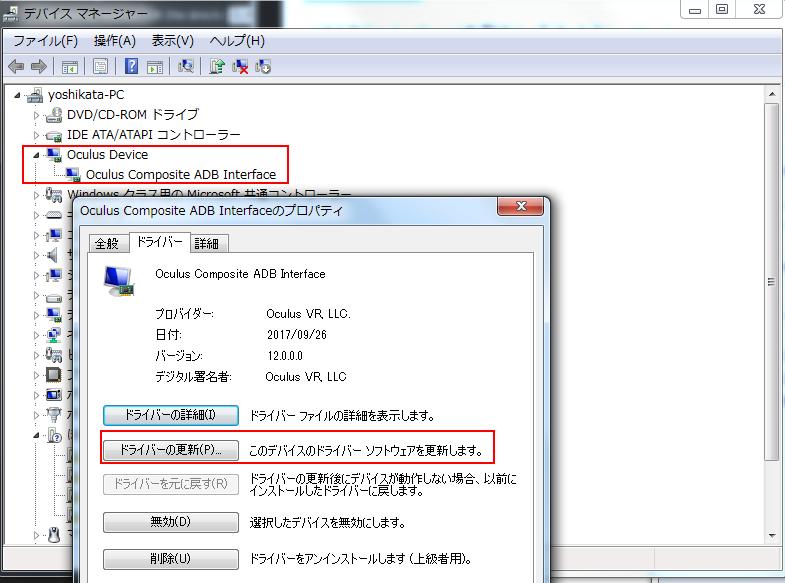 f:id:yoshikata1990:20190615164838p:plain