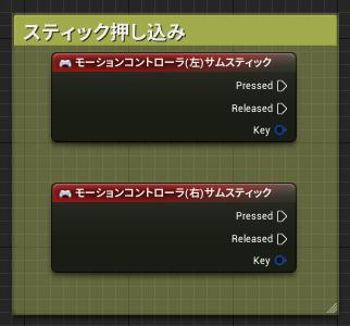 f:id:yoshikata1990:20190615172342p:plain