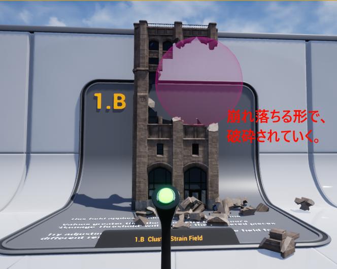 f:id:yoshikata1990:20191027103630p:plain