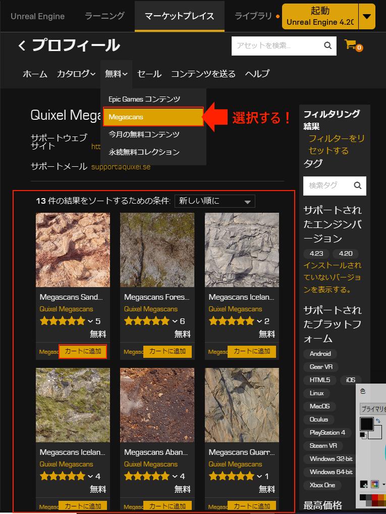 f:id:yoshikata1990:20191123090543p:plain