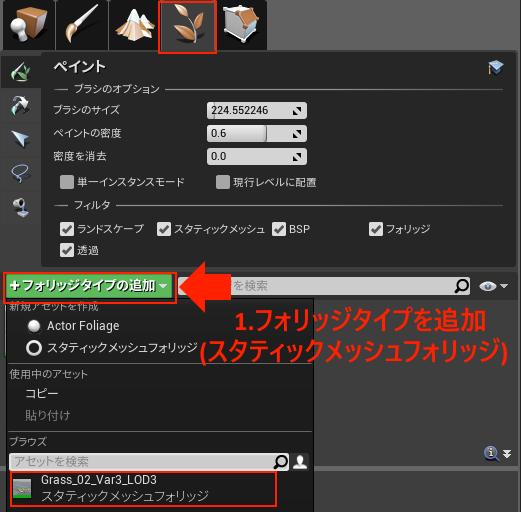 f:id:yoshikata1990:20191123193047p:plain