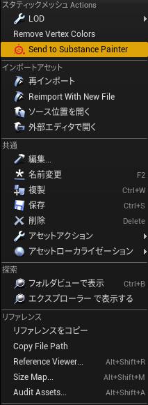 f:id:yoshikata1990:20200222214309p:plain
