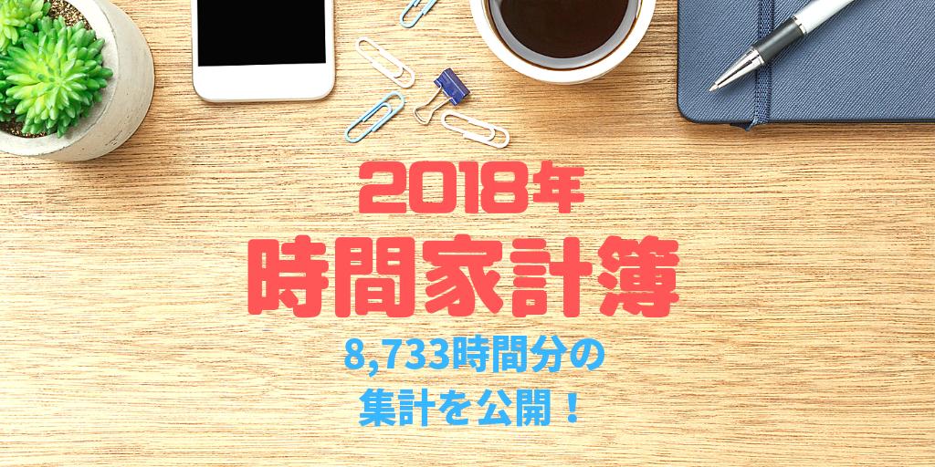 f:id:yoshikawa-h:20190808203051p:plain