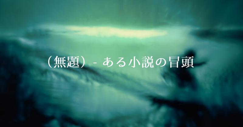 f:id:yoshikawa_ash:20211024203857p:plain