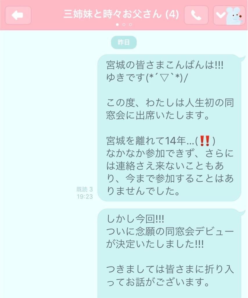 f:id:yoshikawalinen:20160811000738j:image